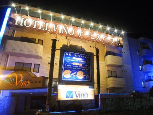 Hotel VINO