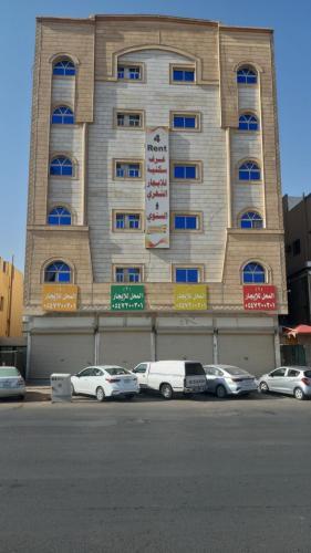 . Al Rawda Furnished Units