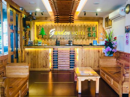 . Semerah Garden Hotel
