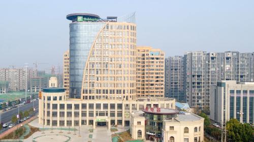 . Holiday Inn Express Shangqiu Ancient Town, an IHG Hotel