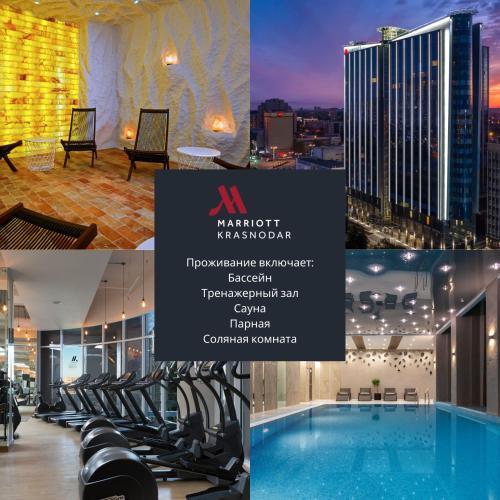 . Krasnodar Marriott Hotel