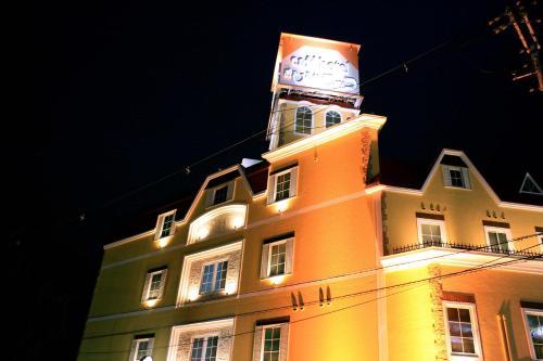 Hotel Ohirune Racco Sakai (Adult Only )