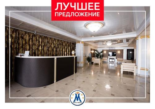 . Hotel Pokrovsk