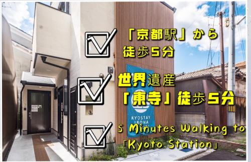 KYOSTAY Iroha Soragi 1 - Vacation STAY 03847v