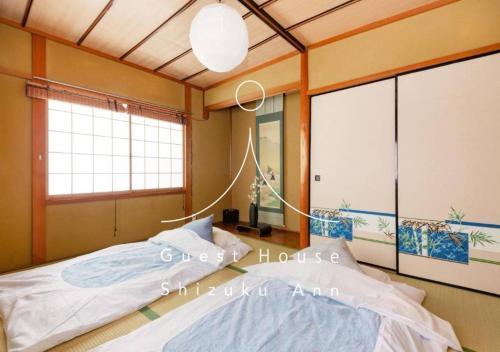 Kyoto City - House - Vacation STAY 9872