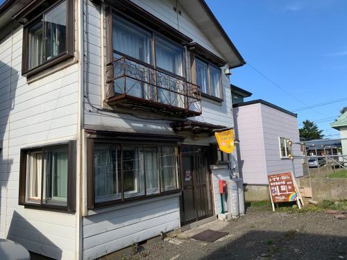 Guesthouse TOMAYA