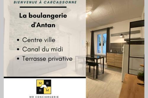 NEW La Boulangerie d'Antan CENTRE VILLE TERASSE - Location saisonnière - Carcassonne