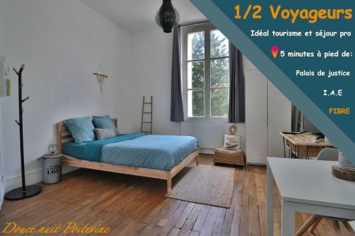 Douce nuit Poitevine - Location saisonnière - Poitiers