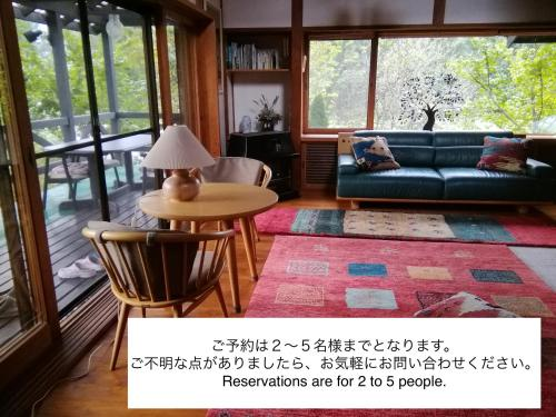 Country House Rental Villa in Hakuba