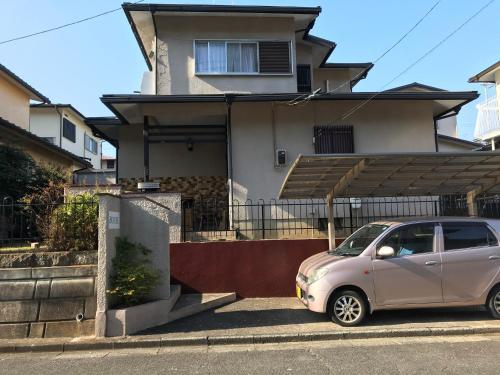 Bonel Guest House Near Narita Airport