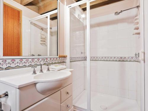 Banjo Apartments - Accommodation - Thredbo