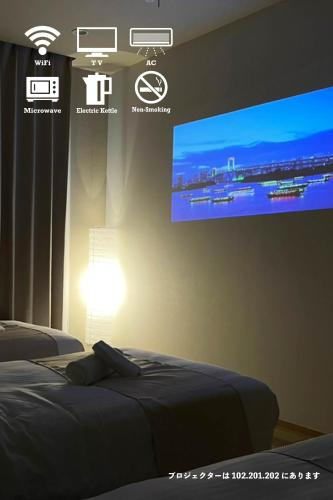 HOTEL CLA-SS HIROSHIMA-DOBASHI - Apartment - Hiroshima