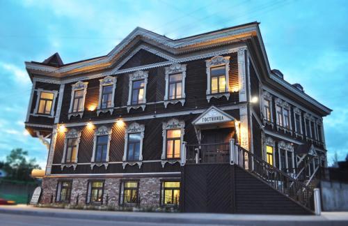 . Hotel Kupecheskiy Dom