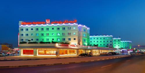 Al Bustan Centre & Residence, Al Qusais, Dubai
