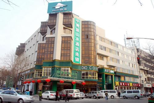 HotelCYTS Shanshui Trends Hotel Beijing West Railway Station