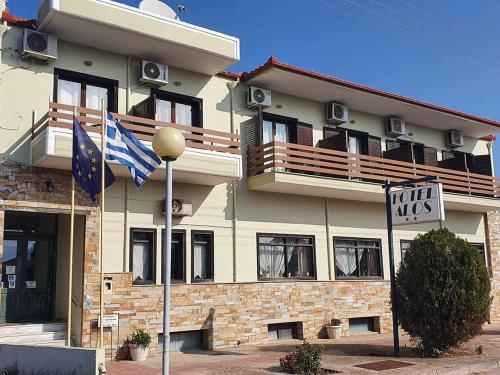. Hotel Alos