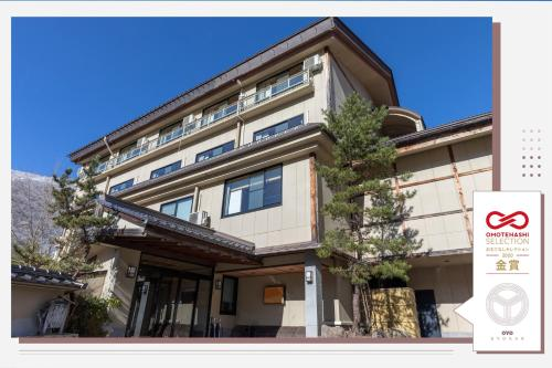 OYO Hotel Kazeyuki Takayama Okuhida Onsengo Hirayu - Accommodation - Takayama