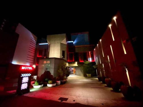 Le Le Motel