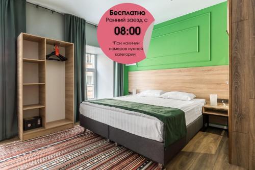 . Hotel Demut
