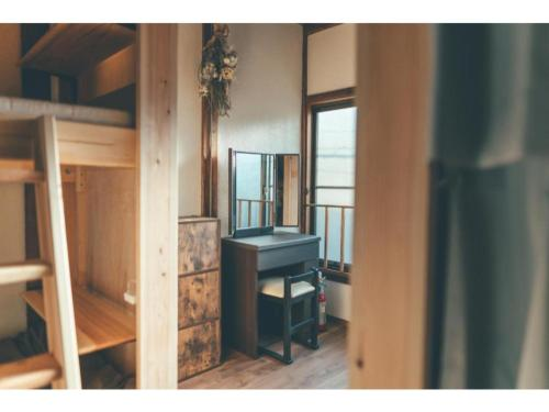 Guest House Saikaan Kanade - Vacation STAY 09712v