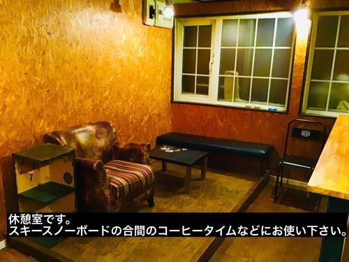 YOUTEI - Hotel - Rusutsu