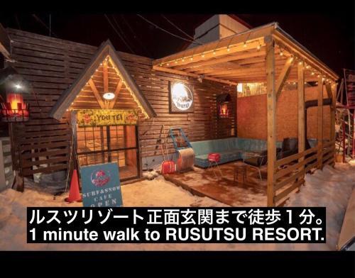 YOUTEI - Accommodation - Rusutsu
