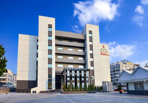 . Talmud Hotel Tainan