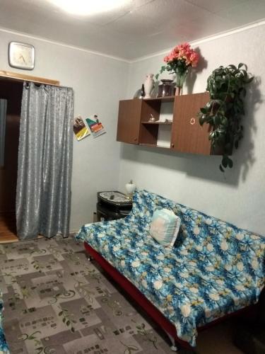 Apartment Dombay