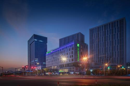 . Holiday Inn Express Shanghai Huijin, an IHG Hotel