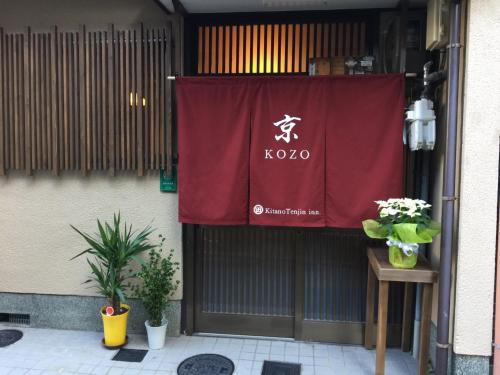 Kyo KOZO Kitano Tenjin - Vacation STAY 89906