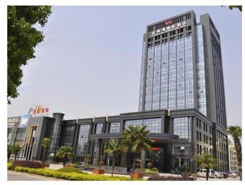 . Hangzhou Bay International Hotel
