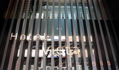 Hotel Vista Express photo 36