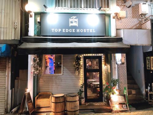 TOP EDGE HOSTEL Koenji