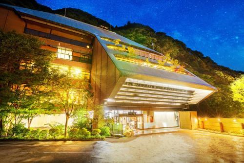 Konjakutei - Accommodation - Aizuwakamatsu