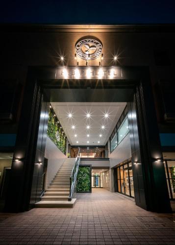 H.B.P HOTEL
