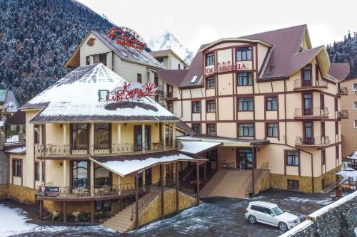 Kurazh Hotel - Dombay