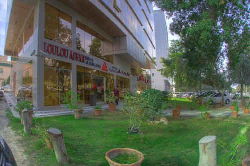 Loulou Asfar Hotel Apartment photo 3