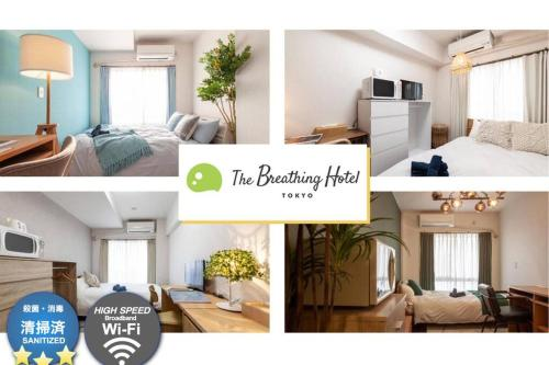 The Breathing Hotel Tokyo a17
