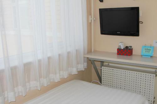 Beijing Sicily Hotel photo 3