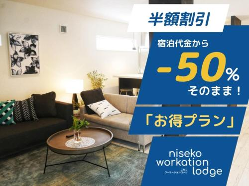 Niseko Workation Lodge A - Accommodation - Kutchan