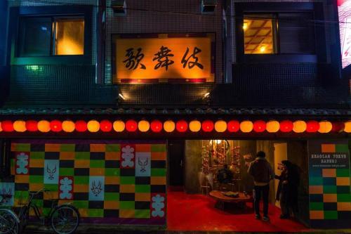 東京考山歌舞伎酒店