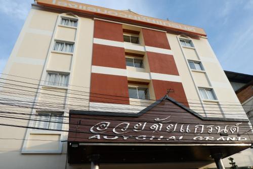Auychai Grand Hotel