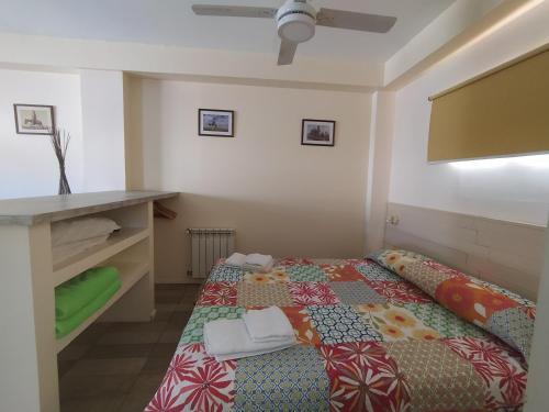Departamentos Lonquimay - Apartment - Junín de los Andes