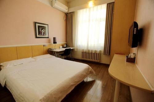 Beijing Sicily Hotel photo 4