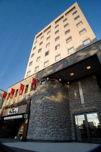 札幌克拉克酒店