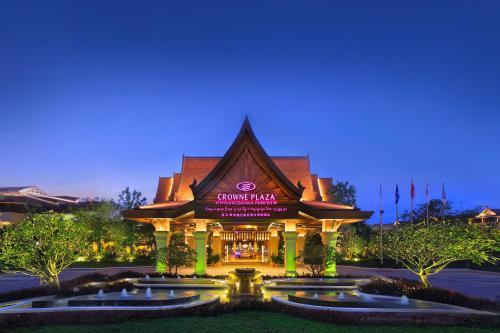 Crowne Plaza Resort Xishuangbanna Parkview, an IHG Hotel