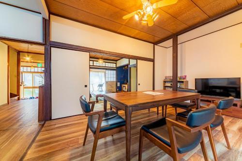 箱根 桜姫荘
