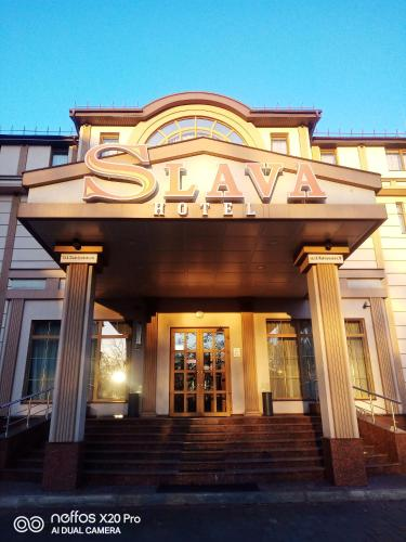 . Slava Hotel