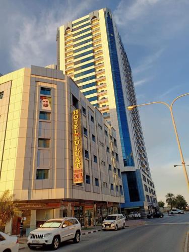 Luluat Al Khaleej Hotel