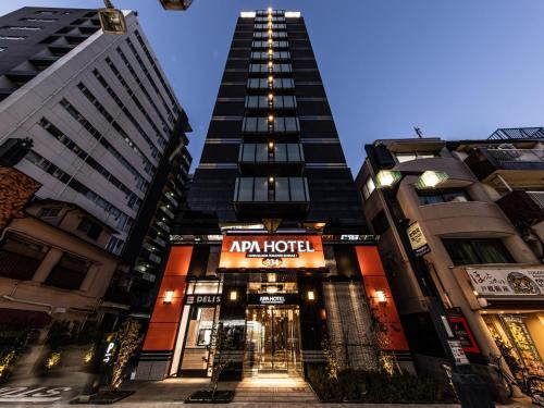 アパホテル〈品川 戸越駅前〉